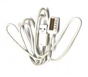 Suunto магнитный USB кабель белый