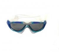 Очки Aqua Sphera Vista темные линзы 1