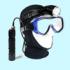 Подводный фонарь Technical 1000