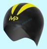 Шапочка для бассейна Aqua Sphere X-O