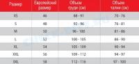 Гидромайка iQ свободный крой, UV300+ мужская 2