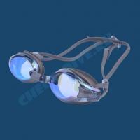 Очки для плавания View Visio V-200AMR 1