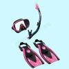 Комплект маска трубка ласты Tusa UP1521