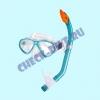 Комплект маска трубка Aquatics Sirena
