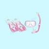 Комплект детский маска трубка ласты UP 2414