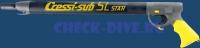 Ружьё Cressi Sub SL Star 70 1