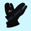 Трёхпалые рукавицы Beuchat 7мм