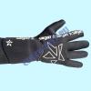 Перчатки Sargan Калан 4.5 мм полусухие