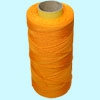 Линь оранжевый 1.6мм