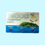 Подарочная карта 15000 рублей