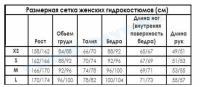 Гидрокостюм женский Salvimar Fluyd shorty 2.5мм 2