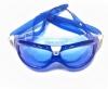 Очки Aqua Sphere Seal Kid 2 голубые линзы